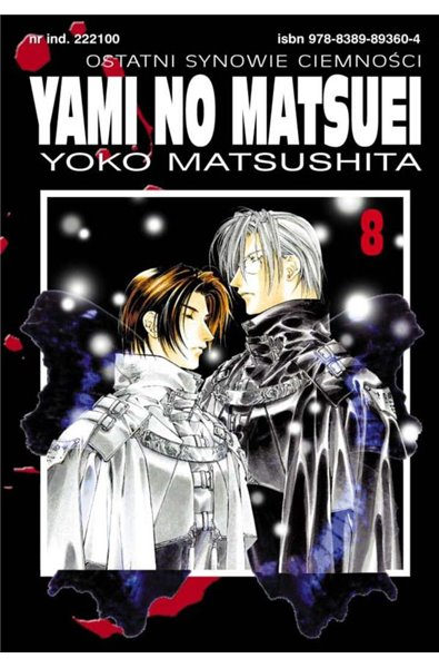 Yami no matsuei 8