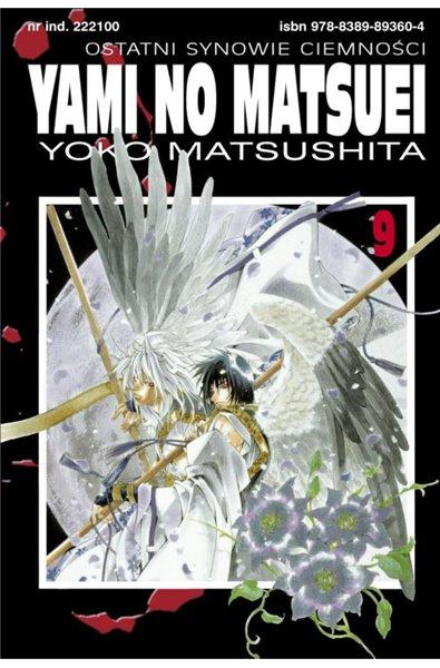 Yami no matsuei 9