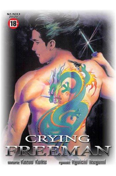 Crying Freeman 05