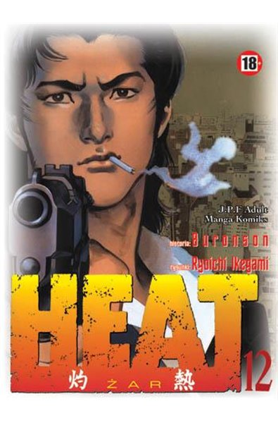 Heat 12