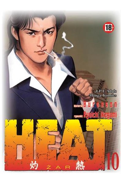 Heat 10