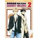 Ouran High School Host Club 02
