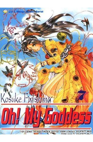 Oh! My Goddess 07