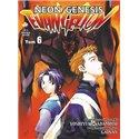 Neon Genesis Evangelion 06