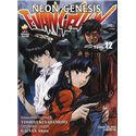Neon Genesis Evangelion 12