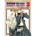 Ouran High School Host Club 03