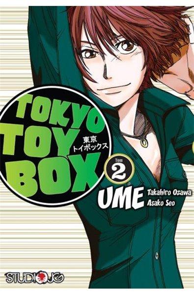 Tokyo Toy Box 02