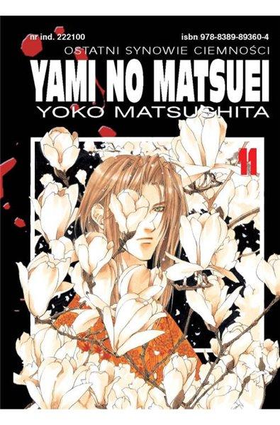 Yami no matsuei 11