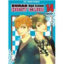 Ouran High School Host Club 14