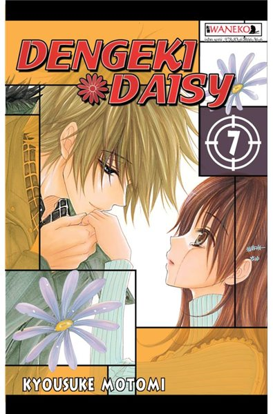 Dengeki Daisy 07