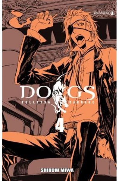 DOGS: Bullets and Carnage 04