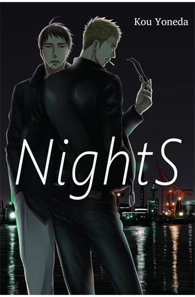 NightS