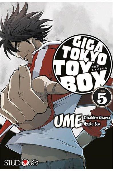 Giga Tokyo Toy Box 05