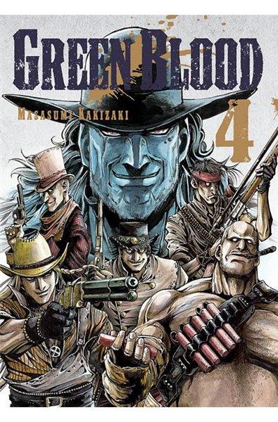 Green Blood 04