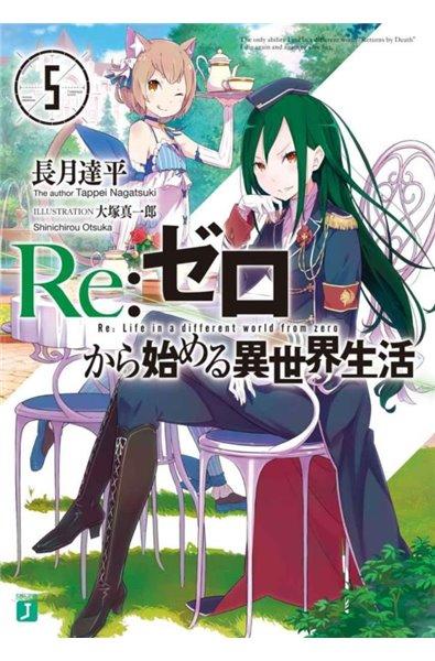 Przedpłata Re: Zero LN 5