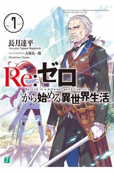 Przedpłata Re: Zero LN 7