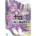 Przedpłata Re: Zero LN 9