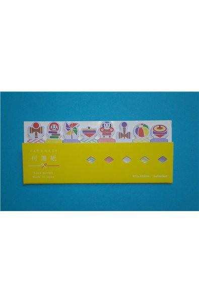 Karteczki samoprzyplepne