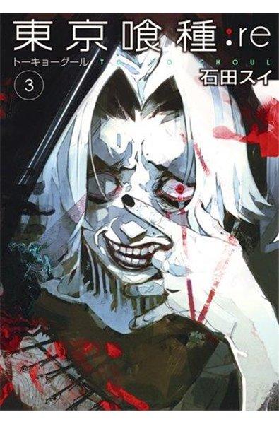 Przedpłata Tokyo Ghoul:re 3