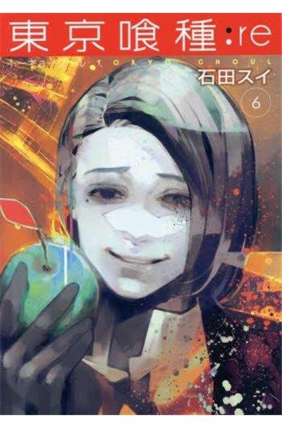 Przedpłata Tokyo Ghoul:re 6