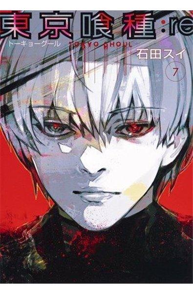 Przedpłata Tokyo Ghoul:re 7