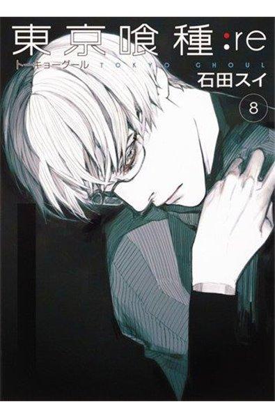 Przedpłata Tokyo Ghoul:re 8