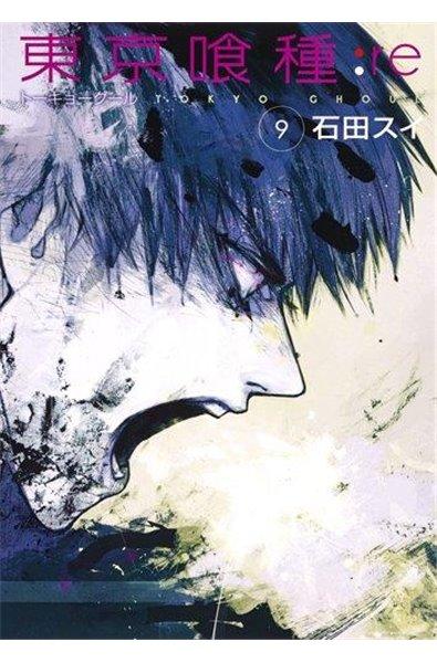 Przedpłata Tokyo Ghoul:re 9