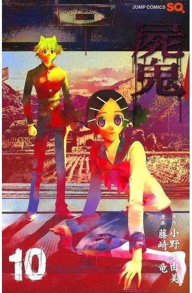 Przedpłata Shi Ki 10