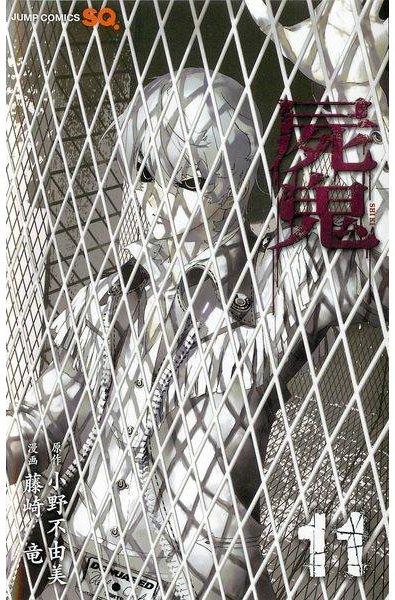 Przedpłata Shi Ki 11