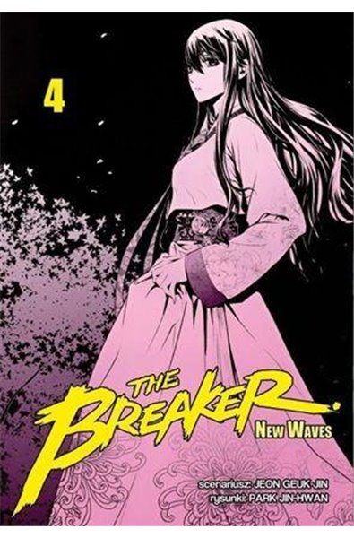 The Breaker New Waves 04