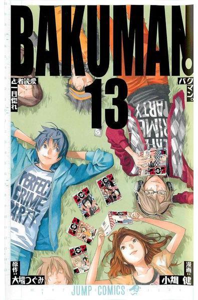 Przedpłata Bakuman 13