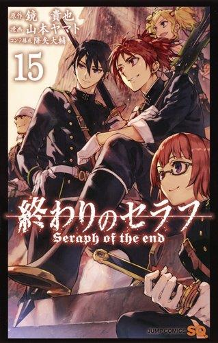 Przedpłata Seraph of the End 15
