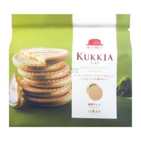 Akai Bohshi Kukkia Green Tea
