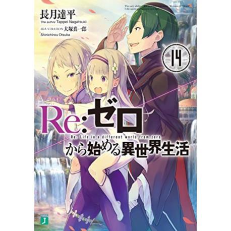 Przedpłata Re: Zero LN 14