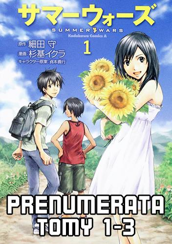 Prenumerata Summer Wars 1-3