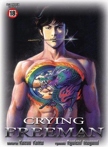 Crying Freeman 03