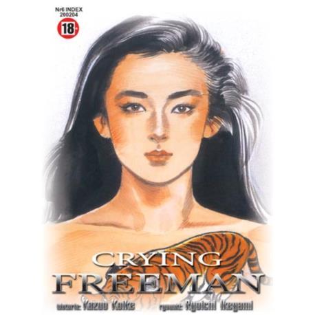 Crying Freeman 06