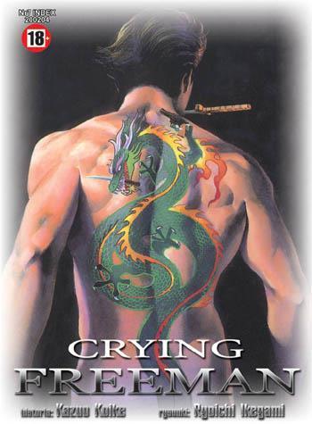 Crying Freeman 07