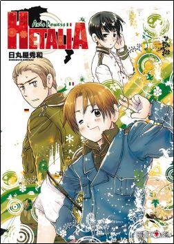 Axis Powers Hetalia 01