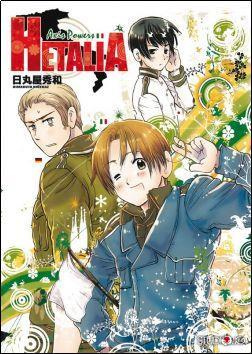 Axis Powers Hetalia 01