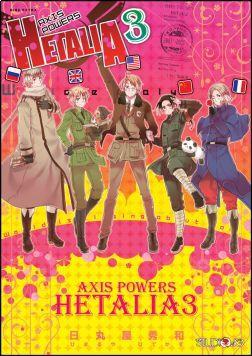 Axis Powers Hetalia 03