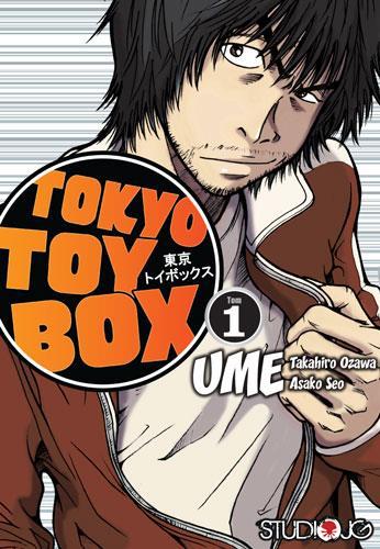 Tokyo Toy Box 01