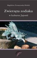 Zwierzęta zodiaku w kulturze Japonii