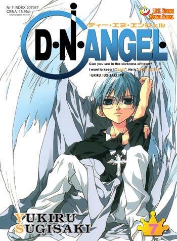 D.N.Angel 07