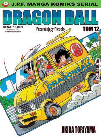 Dragon Ball 12