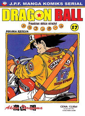 Dragon Ball 17