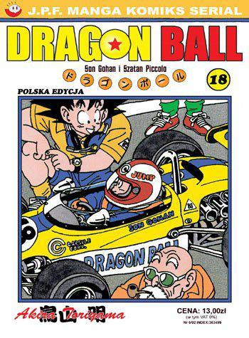 Dragon Ball 18