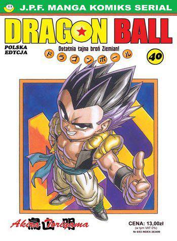 Dragon Ball 40