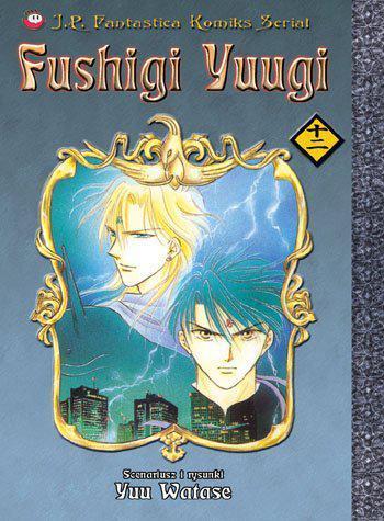 Fushigi Yuugi 12