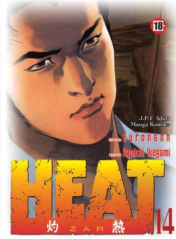 Heat 14